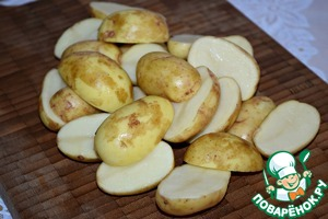 It is better to take the tubers are small in size about a chicken egg.  Potatoes thoroughly wash, clean with a vegetable brush. Dry and cut in half.