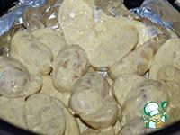 Картофель Золотой в мультиварке ингредиенты