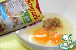 2-3 eggs beat with 1 teaspoon of Maggi seasoning to the pickle