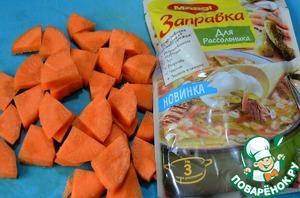 В это время вымыть, почистить и нарезать морковь.