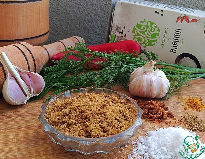 Рецепт: Сванская соль