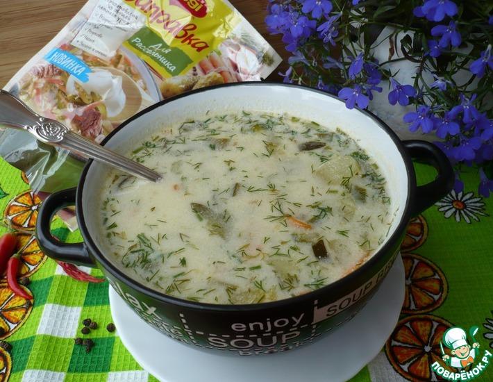 Рецепт: Польский суп с солеными огурцами