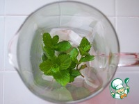 Мятно-ромашковый чай Освежающий ингредиенты