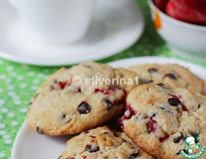Рецепт: Печенье с клубникой и шоколадом