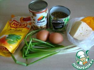 Необходимые продукты. Яйца отварить.