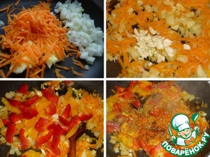 In a pan, fry in melted butter, onions, and carrots until tender, slightly prisolit, add the garlic, bell peppers in two colors, to mix. Add spices, red chili pepper. Fry over medium heat for about 5 min.