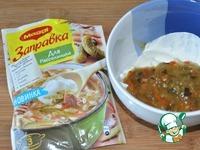 Тефтели под соусом а-ля Тартар ингредиенты