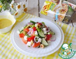 Mix the salad, put it on a plate, a dish.