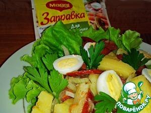 Подавать можно украсив зеленью.   Салат теплый, готовим перед подачей на стол.   Остывший он тоже очень вкусный.