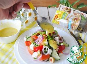 Pour the salad dressing and serve immediately.  Bon appetit!