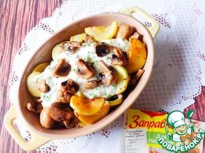 Кабачки с грибами выложить в сервировочное блюдо, полить соусом и подать к столу. Приятного аппетита!
