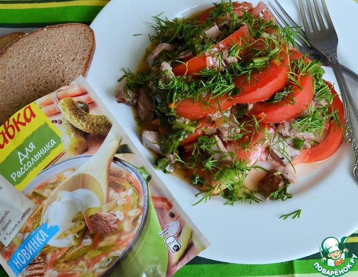 Рецепт: Салат с мангольдом