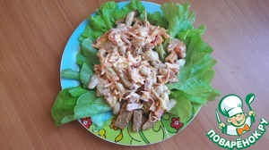 Salad with mayonnaise, and add croutons.
