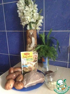 Ингредиенты: свинина, картофель, заправка Maggi.