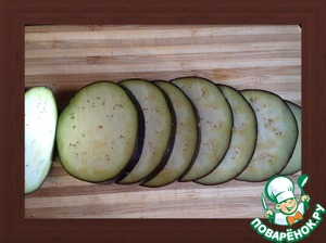 Eggplant wash and cut into slices.