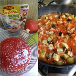 Tomatoes and peppers to chop in the blender and add to vegetables in skillet.