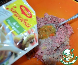 """In the beef add the dressing """"To Pickle""""from Mad, do not add salt.  if desired, add ground black pepper."""