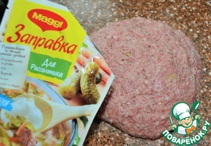 Forcemeat mix thoroughly and beat until smooth.