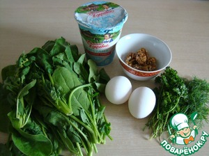 The products required. Eggs to boil.