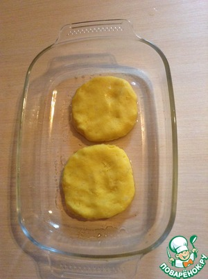 Put it in the shape of circles on a greased baking sheet.
