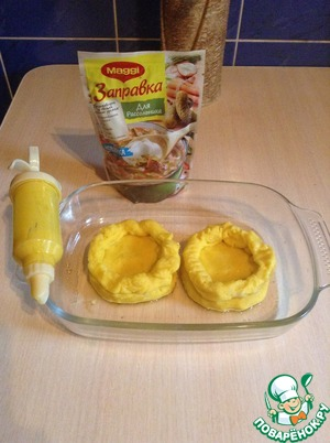 Shape the edges using a pastry syringe or pastry bag.