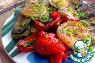 Рецепт: Запечённые овощи на гриле