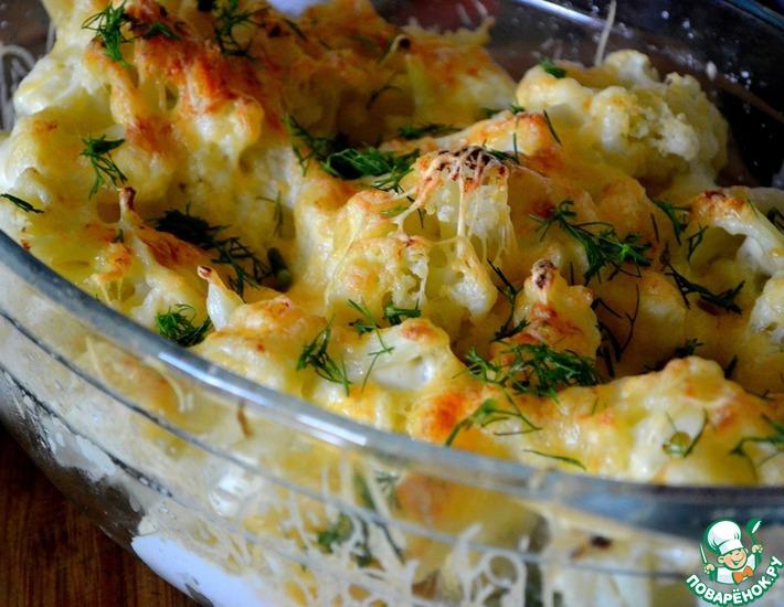 Рецепт: Сливочная цветная капуста