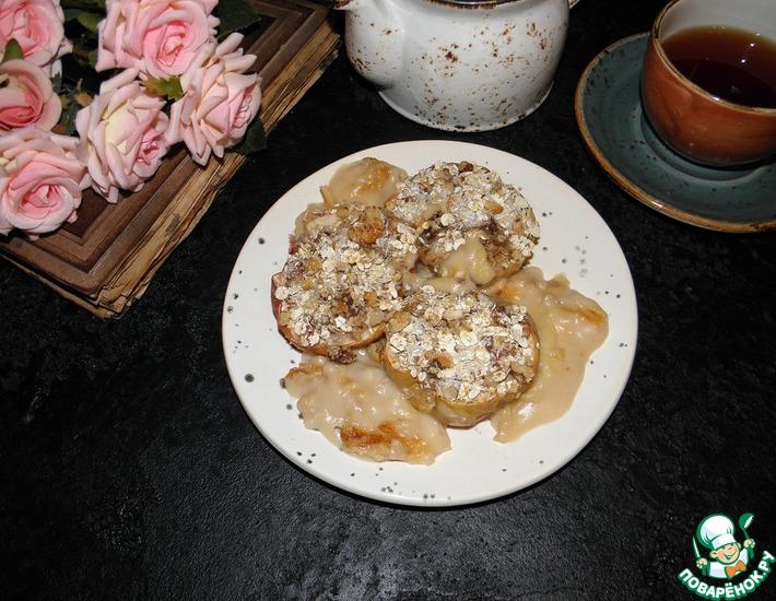 Рецепт: Яблоки, запеченные в сливочном креме