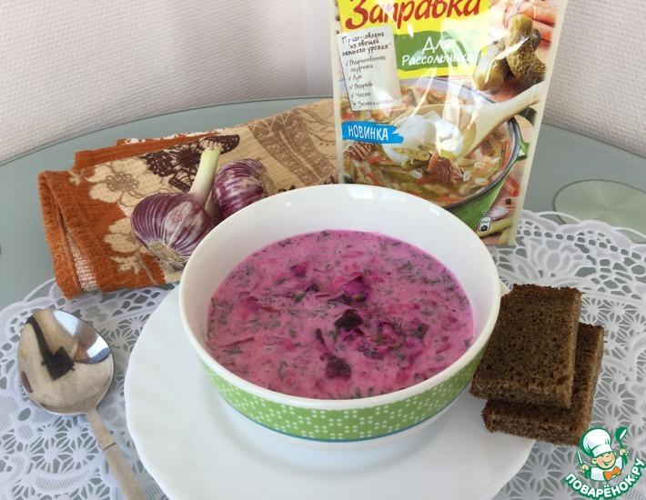 Рецепт: Холодный суп из простокваши и свеклы