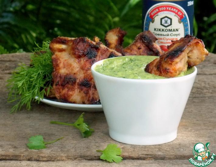 Рецепт: Зеленый луковый соус