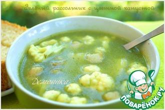 Рецепт: Рассольник Зелёный с цветной капустой
