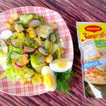 Хрустящий салат с пикантной заправкой