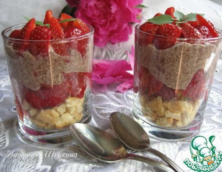 Рецепт: Десерт из клубники Пустяковый