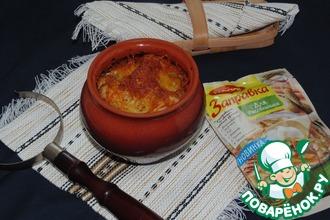 Рецепт: Пельмени в горшочках с овощным соусом