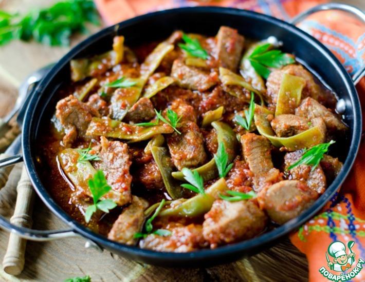 Рецепт: Гуляш из свинины с зеленой фасолью