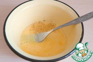 Яйцо взбить вилкой, добавить соль (1 ч. ложка без горки), черный молотый перец (1/3 ч. ложки).