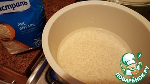 "Boil the rice ""amber"" TM Mistral according to the instructions on the package. Let the rice completely cool. Long-grain rice ""amber"" from TM Mistral completely satisfied me in all respects - taste, quality and price."