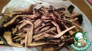 Here are dried eggplant I found in the store. The fresh face as a plane ticket, and they are very affordable in winter.