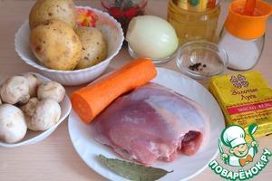 Ингредиенты для приготовления жаркого из мяса индейки.