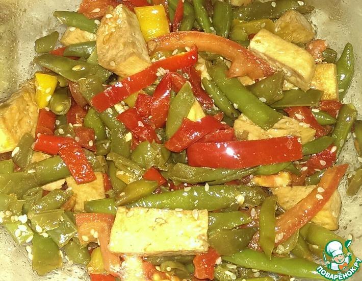 Рецепт: Салат со стручковой фасолью и тофу