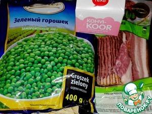 Основные ингредиенты - горошек, сливки и бекон.