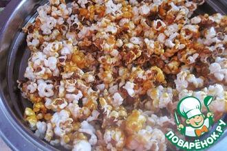 Рецепт: Карамельный попкорн