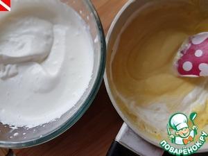 Whisk cream to splendor. Small portions pour in the lemon cream.