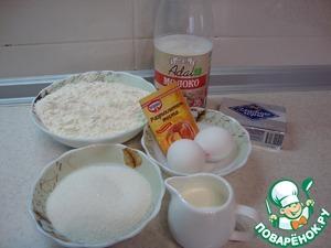 Ingredients to prepare cake