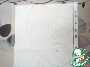 Take a sheet of A4 (landscape) and a glass draw circles. Sheet stacked in multifora (file).