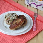 Мясные зразы с рисом и копченостями