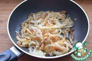 Onions cut into half rings and fry until Golden brown. Cool completely