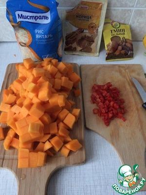 Pumpkin, hot pepper peel and cut into cubes.