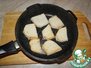 Bread dried on a dry pan, make the breadcrumbs. (remove the crust)