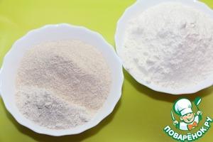 Отмерить три вида муки: пшеничную, цельнозерновую и ржаную.